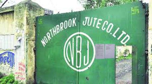norh-brook-jute-mill-gate.jpg