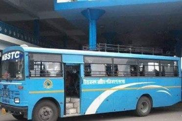 malda-bus