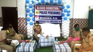 rishra-ps