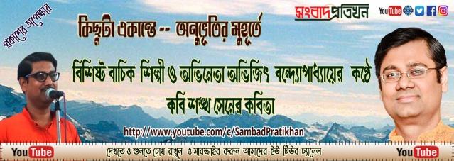 advt-banner.2