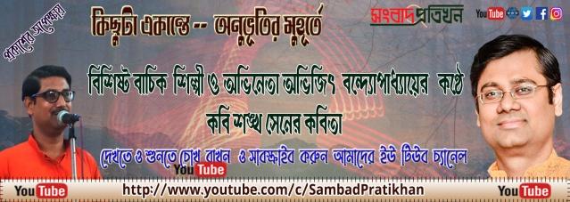 advt-banner